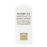 松山油脂 肌を清潔にする スカルプシャンプー 詰替用