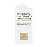 松山油脂 肌を清潔にするスカルプトリートメント 詰替用