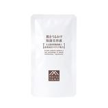 松山油脂 肌をうるおす 保湿美容液 詰替用 25ml