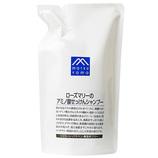 松山油脂 Mマーク ローズマリーのアミノ酸せっけんシャンプー 詰替用 550ml