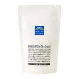 松山油脂 Mマーク 米ぬかボディローション 詰替用 280ml