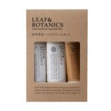 松山油脂 リーフ&ボタニクス ミニハンドクリームセット 20g×3種の香り