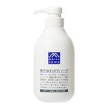 Mマークシリーズ 柚子(ゆず)ボディソープ 480mL│石鹸 ボディーソープ