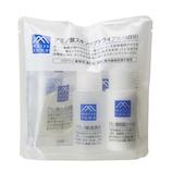 松山油脂 Mマーク アミノ酸スキンケアトライアル│石鹸