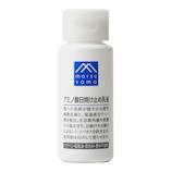 松山油脂 Mマーク アミノ酸日焼け止め乳液 70mL│ボディケア 日焼け止めスプレー・クリーム