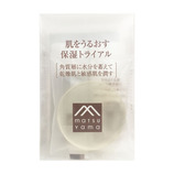 松山油脂 肌をうるおす 保湿トライアル お試しセット│化粧水