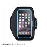 【iPhone6/6s】 belkin スポーツフィットプラスアームバンド ブラック
