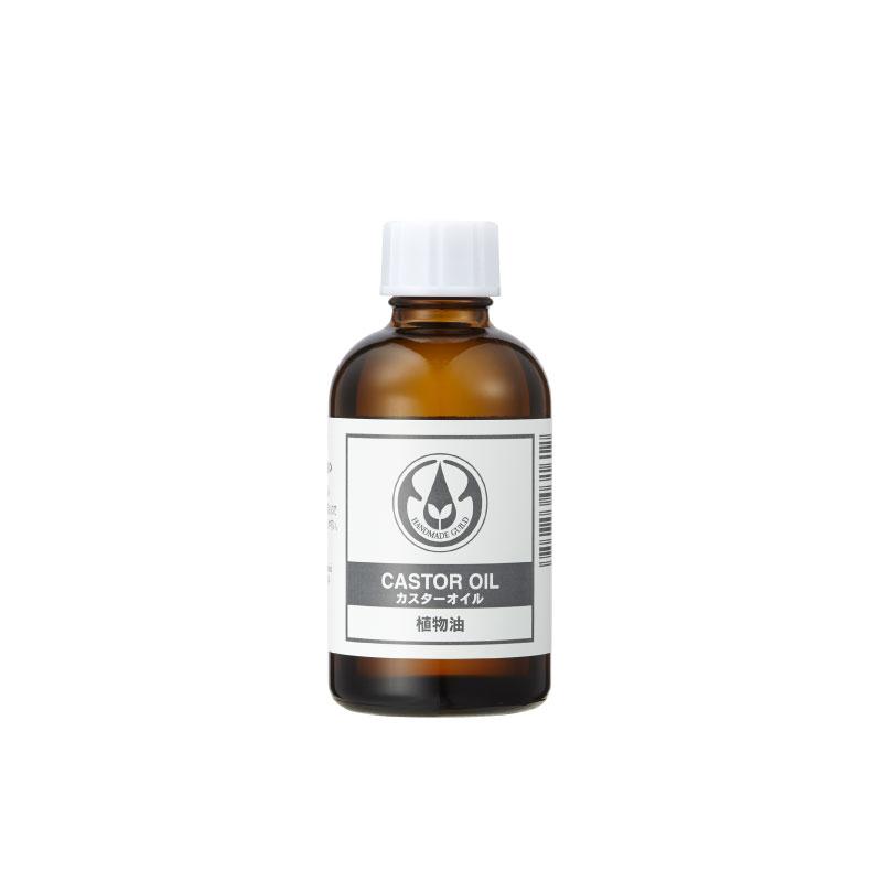 生活の木 カスターオイル(ヒマシ油) 70ml│メイク道具・化粧雑貨 手作り化粧品