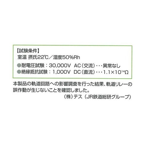 4954771200014-5