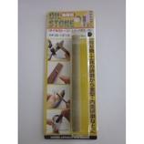 ナニワ オイルストーン 丸 9mm #320