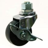 ハンマー ねじ式自在キャスター ゴム車 ストッパー付 415A-R 40mm