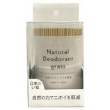 イケヒコ・コーポレーション い草 デオグラス コンパクトサイズ