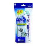 小久保工業所 ドラム式洗濯機用 毛ごみフィルター 10枚入 KL−068