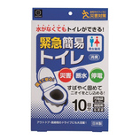 緊急簡易トイレ 10回分 KM−012