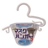 小久保工業所 Myマスクハンガー 3本組み 白│洗濯用品 洗濯ハンガー