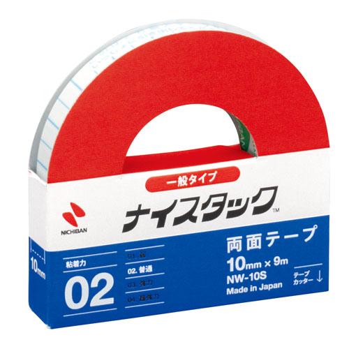 ニチバン ナイスタック 紙両面テープ小巻 10mm×9m NW-10S