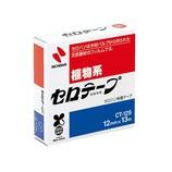 ニチバン セロテープ® 小巻 CT-12S 12mm×13m