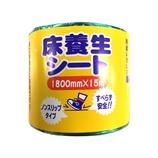 好川産業 床養生シート 1800mm×15m