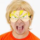 ジグ おもしろアイマスク 超戦士