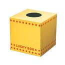 金の抽選箱