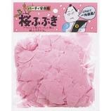 ジグ 桜ふぶき 7902