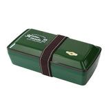 サブヒロモリ ミコノス 1段ランチBOX グリーン
