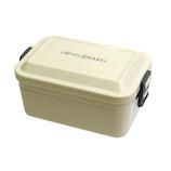 サブヒロモリ グーテン 抗菌シリコンバックルランチ 2段 720mL ベージュ│お弁当箱 弁当箱