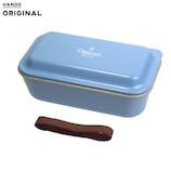 東急ハンズオリジナル 汚れがつきにくいランチBOX1段 520mL ブルー│お弁当箱 弁当箱