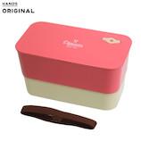 東急ハンズオリジナル 汚れがつきにくいランチBOX2段 670mL ピンク│お弁当箱 弁当箱