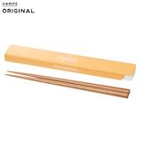 東急ハンズオリジナル カチャカチャ音が鳴りにくい箸セット オレンジ│お弁当箱 弁当用カトラリー
