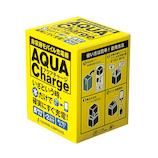 藤倉コンポジット AQUA Charge(アクアチャージ) 非常用モバイル充電器