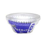 アルファミック アルミカップ6号(抗菌) 60枚│お弁当箱 おかずカップ・バラン