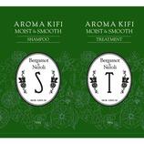 アロマキフィ モイスト&スムース シャンプー&トリートメント トライアルパウチ ベルガモット&ネロリ 10ml×2袋