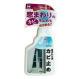 ミラコン 抗菌・抗カビ剤 窓まわり・カーテン用 250ml