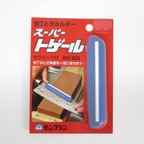 モンブランスーパートゲール 048344│研磨・研削道具 砥石