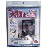 ダイオ化成 犬猫出入り口 猫・小型犬用 PD−1923