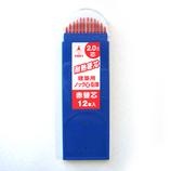 たくみ ノック式鉛筆替芯2.0 No.7789 赤