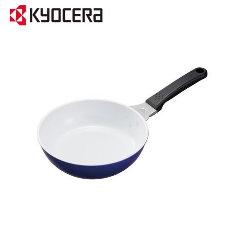 京セラ(KYOCERA) セラブリッドフライパン20cm 白/青 IH対応