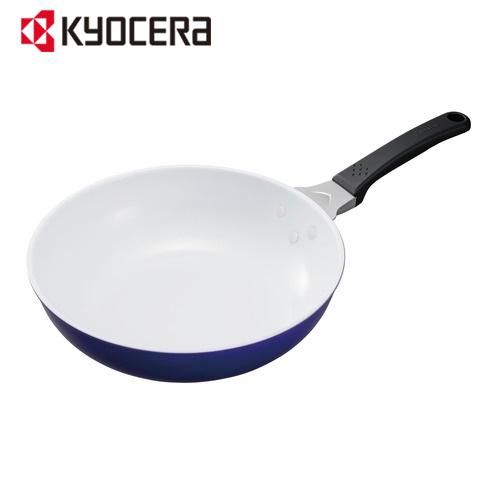 京セラ(KYOCERA) セラブリッドフライパン 炒め鍋28cm ブルー