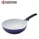 京セラ(KYOCERA) セラブリッドソース&ディープパン 24cm CF24SB 白/青