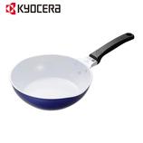 京セラ(KYOCERA) セラブリッドソース&ディープパン 22cm CF22SB 白/青 IH対応