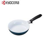 京セラ(KYOCERA) セラブリッド® フライパン 20cm CF-20C-WBU-BC エメラルドブルー IH対応