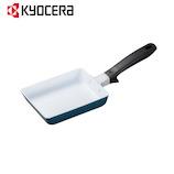 京セラ(KYOCERA) セラブリッド® フライパンタマゴ焼き CF-EC-WBU エメラルドブルー IH対応
