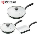 京セラ(KYOCERA) セラブリッド® フライパン3点セット CF-3B-WGR-21│フライパン・中華鍋