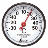 シンワ 温度計丸型Φ35×14 S-5 72675