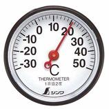 シンワ 温度計丸型Φ35×14 S-5 72675│温度計・湿度計