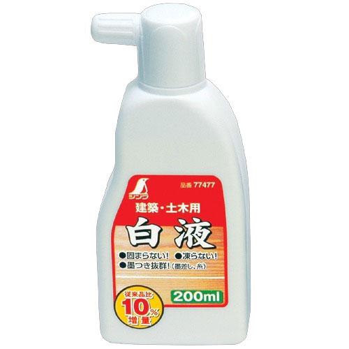 シンワ測定 白液200ml No.77477