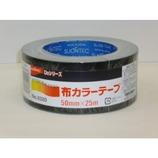 スリオン 布カラーテープ #0320 黒