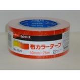 スリオン 布カラーテープ #0320 赤