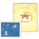 ホールマーク(Hallmark) 立体カード 誕生お祝い ベアーズ・ウィッシュ 夜空を見上げて